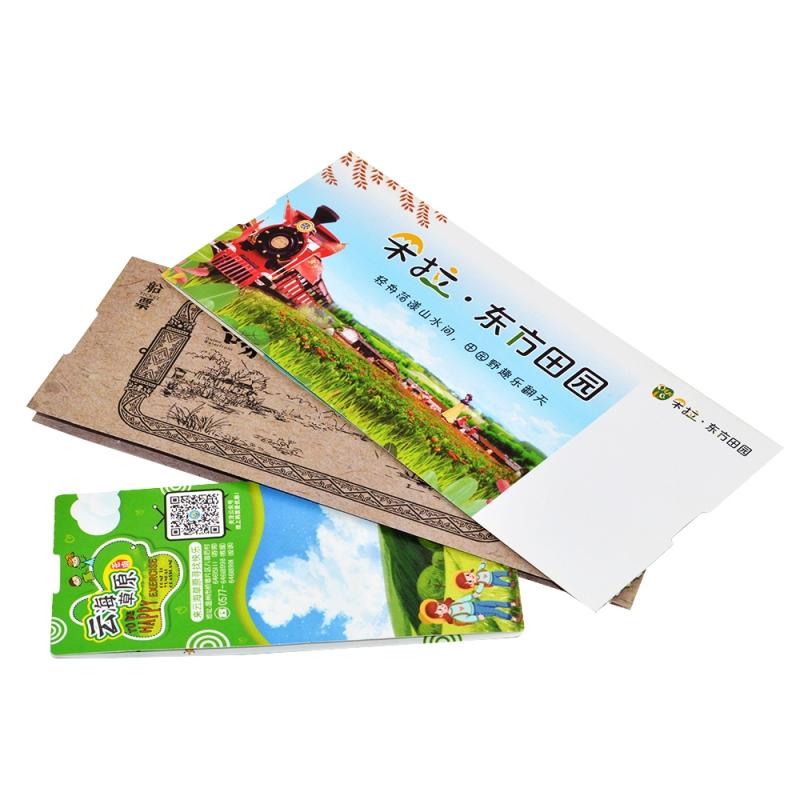 门票印刷,卷装吊牌,纸卡刮刮卡加工定制